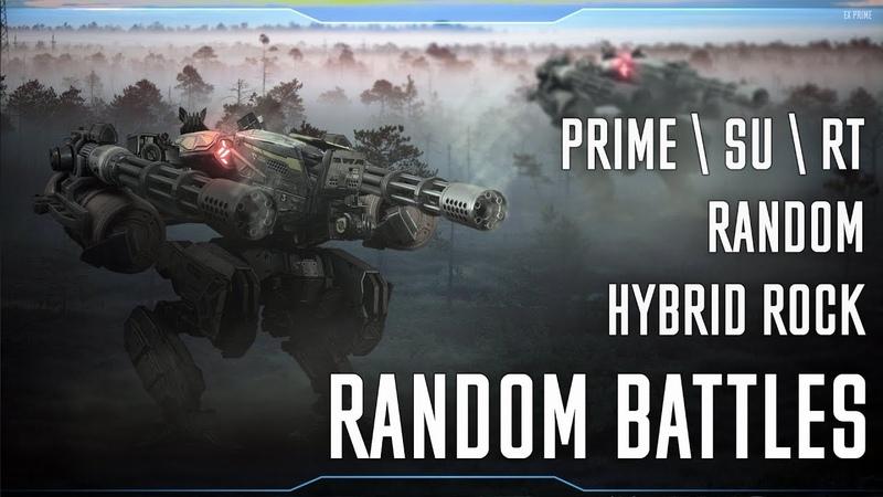 BATTLE OF TITANS - PRIME, SU, RT, RNDM HROCK