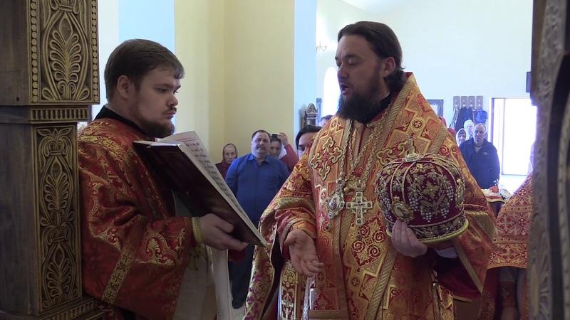 В завершение Светлой седмицы Епископ Диодор совершил Литургию и раздробление Артоса
