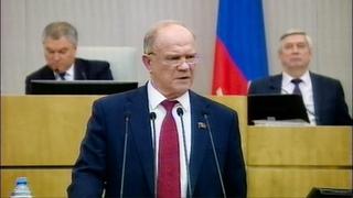 Г.А. Зюганов: «Суть новой реальности определяется ключевыми событиями»