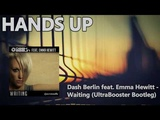 Dash Berlin feat. Emma Hewitt - Waiting (UltraBooster Bootleg Mix)