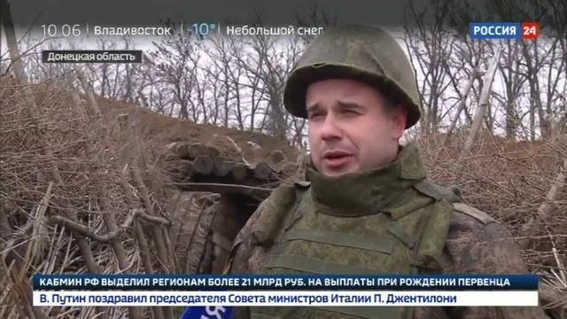 Новости на Россия 24 • Донбасс готовится встречать Новый год, несмотря на обстрелы