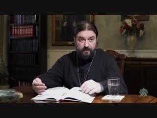 АНГЕЛЫ И ДЕМОНЫ! Наши невидимые друзья и враги. Протоиерей Андрей Ткачёв