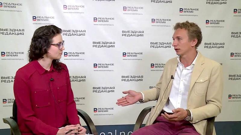 Форум малого и среднего предпринимательства «Взгляд в будущее» Владислав Пантюхин