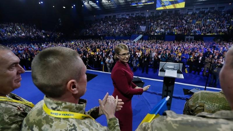 Єдиний політичний кіборг України. Виступ військових на з'їзді «Батьківщини»
