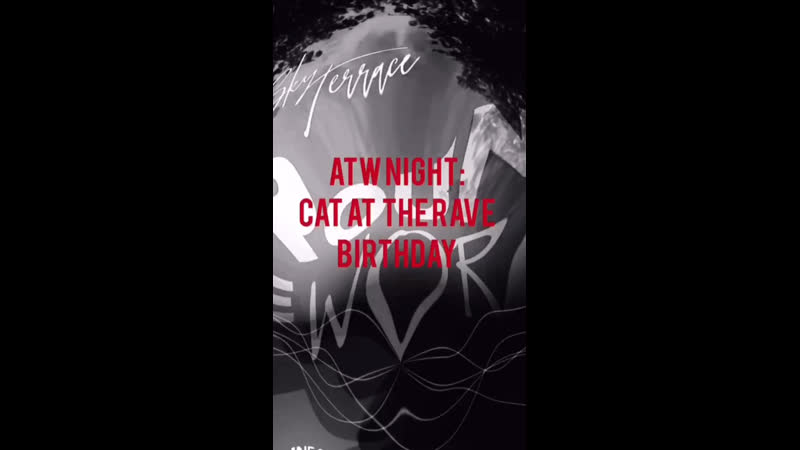 ATW Night Cat at the rave HB