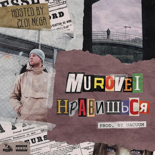 Murovei альбом Нравишься (Hosted by ZLOI NEGR)