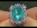 Angelina Jolie Estate GIA Certified Untreated Emerald Diamond Ring