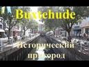 2 Buxtehude Живописный исторический пригород Букстехуде Германия Deutschland