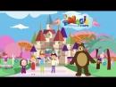 Magic Park, детский день рождения