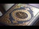 История 6 класс § 9 Возникновение ислама Арабский халифат и его распад