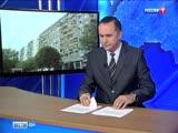 Андрей Майер: тариф на капремонт ближайшие 3 года повышаться не будет