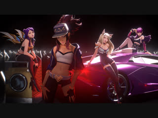 K/DA – ПОП/ЗВЕЗДЫ (при участии Мэдисон Бир, (G)I-DLE и Джейры Бернс) | Официальное музыкальное видео – League of Legends