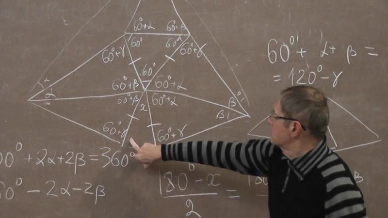 Доказательство Конвея теоремы Морли о трисектрисах