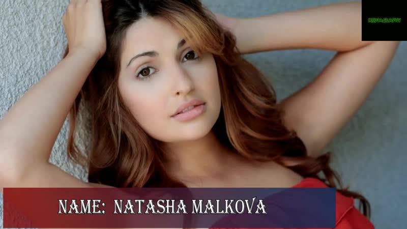 Natasha Malkova | Biography of Natasha Malkova | Mediagraphy