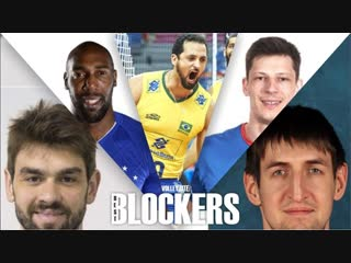Top 5 middle-blocker ever in the world