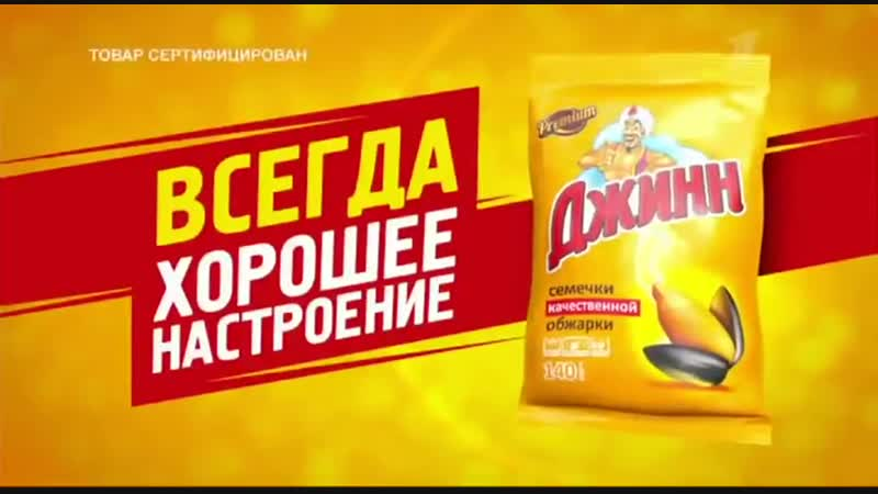 Анонс и реклама (Первый канал,09.04.2017)