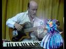 Золушка.Cinderella. - composer and performer Vladimir Krylov