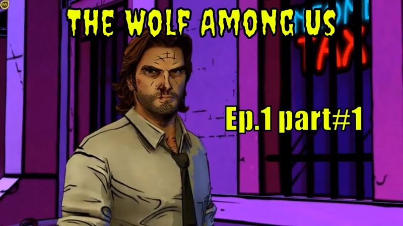 🧛 The Wolf Among Us 🧛 '' Bigby broke the Toad's car '' - Ep.1 part1