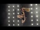Pole Dance, танец на пилоне- стрип пластика