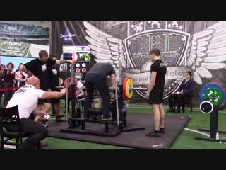 Прокопова Елена жим лежа в софт экипировке Стандарт 157,5 кг