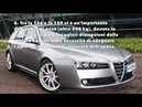 Quello che (forse) non sai sull'Alfa Romeo 159 ENG SUB What you do not know about Alfa Romeo 159
