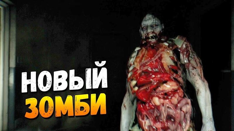 Dying Light - НОВЫЙ ТИП ЗОМБИ! 4