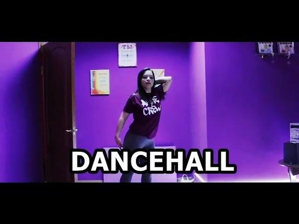 DANCEHALL | Танцы | Одесса