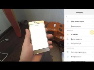 [AliFan / АлиФан] Быстро разряжается телефон? Как увеличить время работы смартфона? 2 Новых способа!
