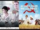Nunta Muta Casamento Silencioso 2008 Comédia Drama Replay Filmes 2