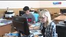 В высших учебных заведениях Тверской области проходит кампания по приему документов