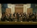 В. А. Моцарт. Увертюра к опере «Дон Жуан»