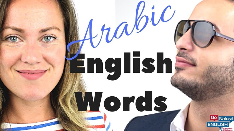 Top 15 English Vocabulary Words FROM ARABIC Language! American English Pronunciation Lesson