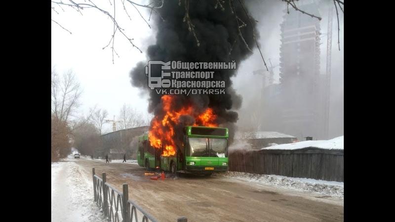 Горит автобус 31-го маршрута