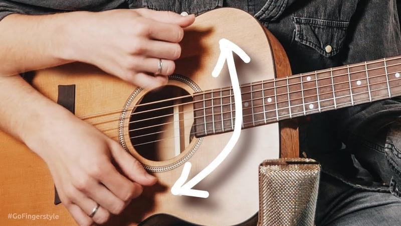 Как откосить от армейского боя урок по ритму и аккомпанементу