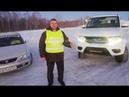 Поздравление руководителя ОД Дорожный Патруль С Новым 2019 годом