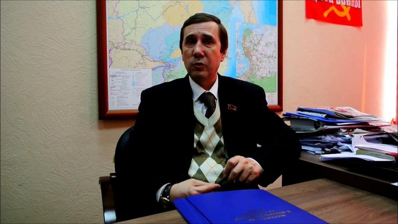 Депутат В А Воеводин об изменении системы выборов в Хабаровском крае