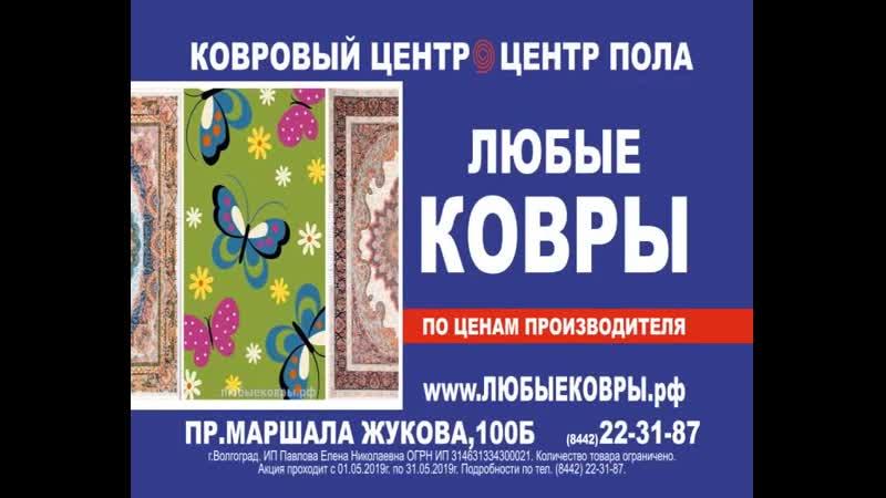 ПКЦ любые ковры W DV (2)