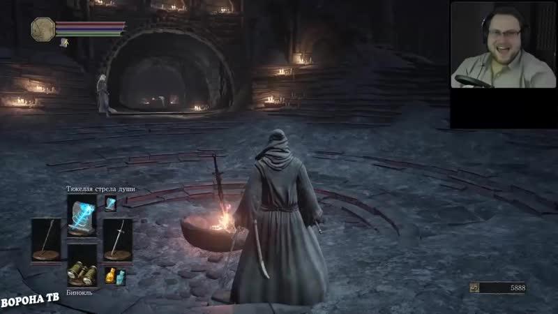 [ВоронаТВ - Реакции летсплейщиков] У Куплинова бомбит ► Dark Souls 3 2