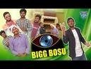 Bigg Boss Auditions For common man Bigg Boss Funny Spoof Myra Media