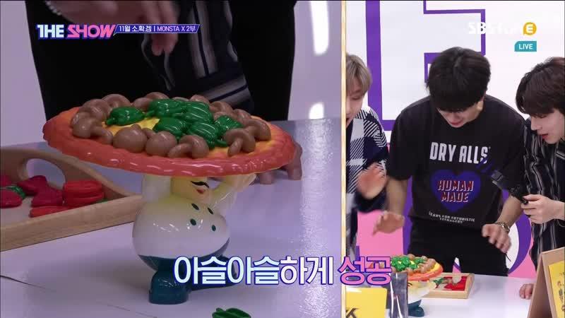 [VK][181113] MONSTA X - Mini Game Pizzashop @ The Show