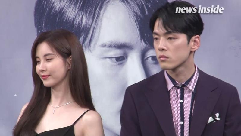 [영상] 김정현, 시종일관 무덤덤한 태도… 서현 팔짱 거부까지? 그의 해명은? (시4403