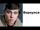 Сергей Бодров ВЕРНЁТСЯ в БРАТ 3