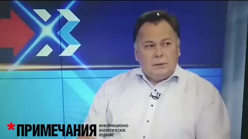 Из передатчика в СИЗО в передачу ИКС ТВ