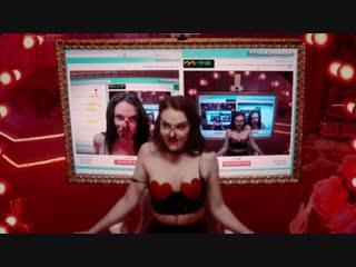 Веб-камера (2018) Cam