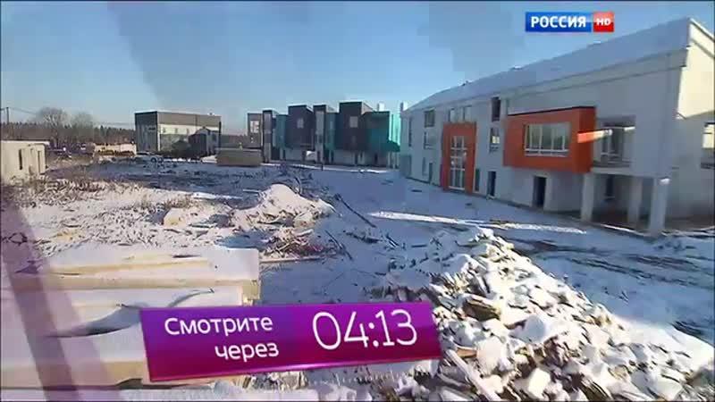 Вести-Москва • Вести-Москва. Эфир от 13.12.2015