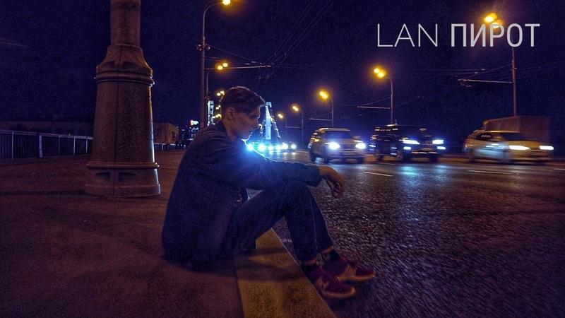 LAN Пирот - Рикимен