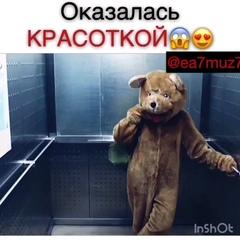 "video on Instagram: ""Приятного просмотра #dance_dag #vine #dubshmash #russia #vines #sueta #девушки #вайн #дом2 #moscow #baku #dagestan #kavkaz #д..."