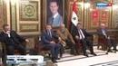 ВестиКрым рф Севастополь и Сирия подписали договор о сотрудничестве Эксклюзивные кадры