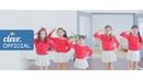 MV 비타민 Vitamin 플라이하이 Fly High 2nd Digital Single Music Video