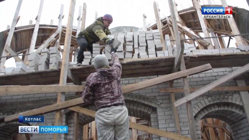 В Котласе объявлен сбор пожертвований на новую церковь